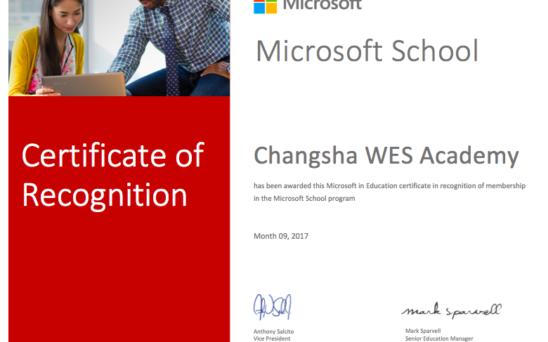 microsoft school certificate